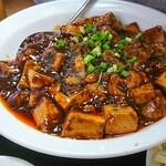 122924190 - 麻婆豆腐