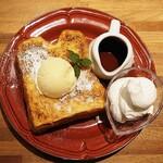 空乃珈琲 - フレンチトースト&ホイップクリームトッピング