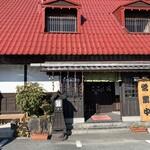 郷土料理とお食事処 赤富士 - 外観