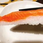 魚づ鱒寿し店 - 肉厚の鱒