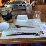 Niijimasuisanhigashiuraten -