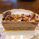 Girouette Cafe - アロンガス(670円):ナッツ
