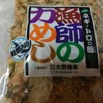 木野商事 - 料理写真: