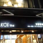 KOI The -