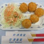 Kuukoushokudou - タコスボール 550円(税込)