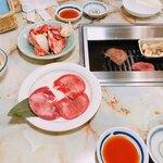 焼肉三味亭 -