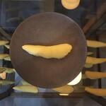 アーティチョーク チョコレート - 数の子チョコレート。