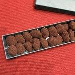 アーティチョーク チョコレート - アマンドショコラ。