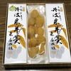 栗屋西垣 - 料理写真:丹波栗羊羹と栗納豆