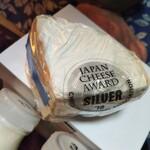 122946518 - カマンベールチーズ