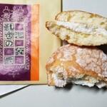 池袋 三原堂 - 乱歩の蔵・チーズバター。
