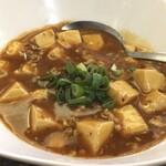 122950201 - 麻婆豆腐(小皿)