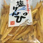 カルディコーヒーファーム カフェ&バル - 塩けんぴ (*´ω`*)