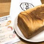 八天堂 - とろける食パン