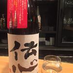 日本酒バー ななころびやおき -