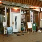 Cafe Bar Denja - お店外観