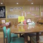 なかま食堂 - 店内