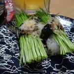 廻り寿し 渋谷 寿し常 - 芽ネギ