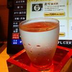 廻り寿し 渋谷 寿し常 - 佐渡の銘酒 北雪