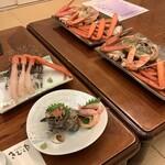 きむらや - 料理写真: