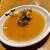 トクトク - 料理写真:サザエ中身少ない