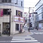 広東飯店 美香園 - 仙台市役所近く、定禅寺通の北にある「広東飯店・美香園」。一級点心師が在籍します
