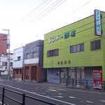 エンドー餅店 - JR東照宮駅から南へ徒歩5分。まさに「ずんだ色」の外観が目印、エンドー餅店!