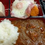 姫だるま - 料理写真: