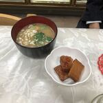 村田屋酒店 -