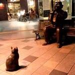 梅光軒 - 平和通買物公園の野外彫刻@旭川 サキソフォン吹きと猫