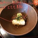 okometsukasafumiya - おにぎりのぶぶ漬「うなぎの山椒煮」 600円             お出汁IN