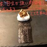 okometsukasafumiya - おにぎり「肉味噌とガーリック」 350円