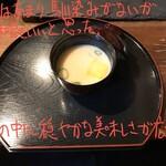 okometsukasafumiya - 白味噌汁 300円