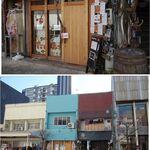 麺専門店 メンヤ - メンヤー(愛知県岡崎市)食彩品館.jp