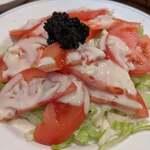 ブックカバー - トマトサラダ ランプフィッシュキャビア