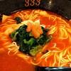 元祖トマトラーメンと辛麺と元祖トマトもつ鍋 三味 天神大名中心店