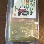 122980753 - 20/1 茶あわせういろ:360円