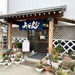 サヌキのピッピ - 店舗入口。