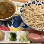 武蔵野 伝統の味 涼太郎 - カレーハーフ@760円