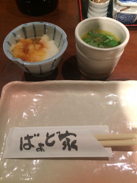 吉祥寺 ばぁど家の料理の写真