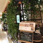 青山フラワーマーケットティーハウス -