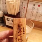 つじ田 -