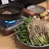 いな穂 - 料理写真:せりしゃぶ