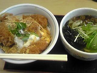 かつや 札幌手稲前田店