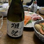 旭酒造 - 『獺祭 純米大吟醸 磨き3割9分 箱なし』2,541円(税込)
