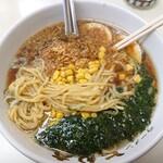 千成らーめん - 特製しょうゆ煮卵900円の麺