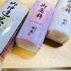 神茂 - 料理写真:おかまぼこ紅白と伊達巻き