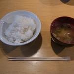 をかしら屋 - 定食のご飯&味噌汁(おかわり自由)