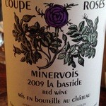 La Bergerie - ワインその1