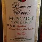 La Bergerie - ワインその3